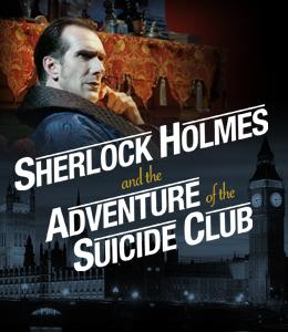 Alley Theatre Sherlock Holmes Prod 260x300